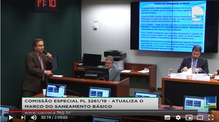 """Audiência pública: """"O público e o privado na Lei 11.445/07 – Arranjo institucional, cobertura, déficit e dados do setor de saneamento (SNIS)"""""""