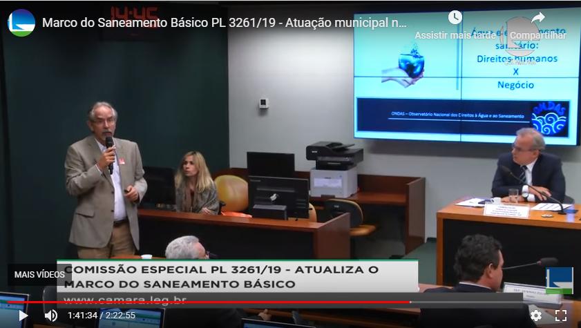 """Seminário: """"A atuação municipal na implantação e a regulação do saneamento básico no Brasil"""""""