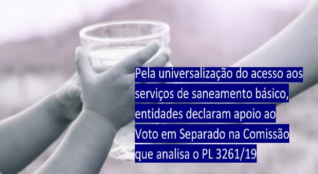 PL 3261/19: entidades declaram apoio ao voto em separado do deputado Fernando Monteiro
