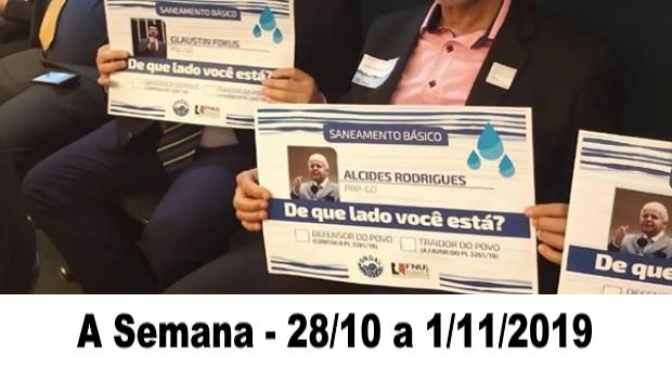 PL que privatiza a água vai ao Plenário da Câmara depois que substitutivo foi aprovado em Comissão