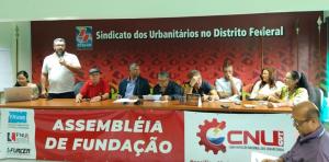 Luta contra privatização do saneamento 2