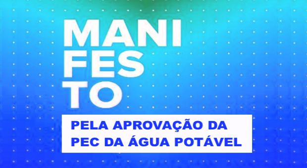 Manifesto sobre a aprovação da PEC 6/2018 (4/2018 no Senado) - PEC da Água Potável