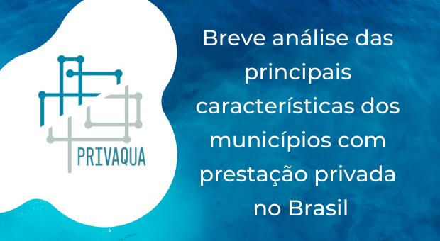 Breve análise das principais características dos municípios com prestação privada no Brasil