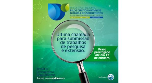 Até 17 de outubro: prazo para submissão de trabalhos para o Encontro Nacional pelos Direitos à Água e ao Saneamento